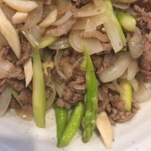 牛肉とアスパラの炒め物