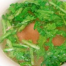 春菊のコンソメスープ