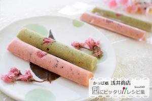 桜の和風フィナンシェ【No.420】