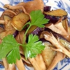 茄子と舞茸の炒め物