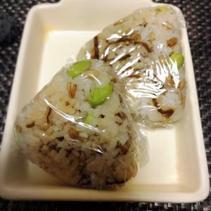 玄米ごはんと昆布枝豆のおにぎり