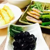 黒豆煮 活力鍋で♬