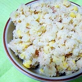 ポタージュポテトサラダ★