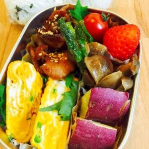 お弁当おかず☆青ねぎイン卵、豚肉麺つゆ味、さつま芋