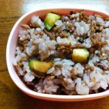 雑穀米とミンチと茄子の炒めご飯