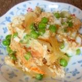 豆腐とグリンピースの卵とじ