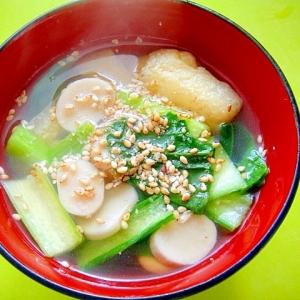 ごま香る♡小松菜とエリンギ油揚げの和風スープ