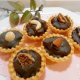 ブランデー香る、無花果とナッツの生チョコタルト