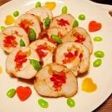【中華ごま】鶏胸肉で彩りロール