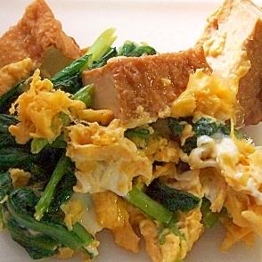 厚揚げと小松菜の卵とじ