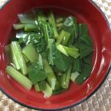 小松菜のすまし汁