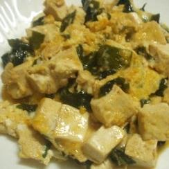 豆腐とわかめで卵とじ