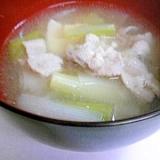 あったまる♪ネギと豚バラのスープ