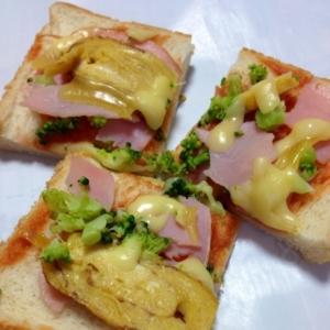 ブロッコリーのピザトースト