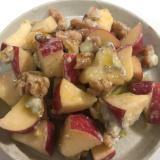 りんごとゴルゴンゾーラチーズのサラダ