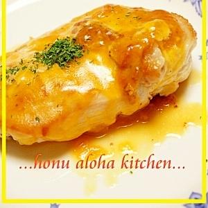 旨味アップ★チーズチキンソテー