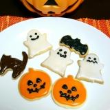 ハロウィンに♪アイシングクッキー♡