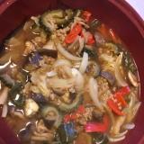 〈カロリーオフ〉タジン鍋で蒸しカレー