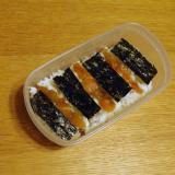 蜂蜜梅と焼き海苔で斜めストライプのお弁当ご飯