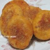 ハムチーズ入りさつま芋パン 31017