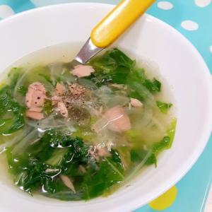 簡単(^^)ツナ缶とグリーンリーフのスープ♪