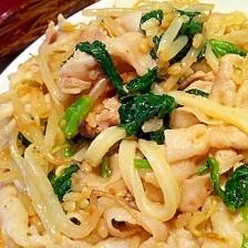 発芽玄米入りゆで野菜と豚肉の塩麹うどん
