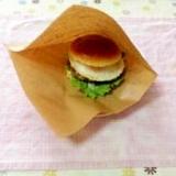 おいしいハンバーガーソース
