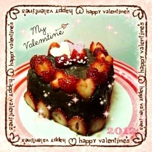 簡単!おいしく作れる★バレンタイン★チョコケーキ