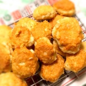 クリームチーズチキンナゲット