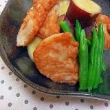 白だしで簡単✿さつま芋と薩摩揚げといんげんの煮物❤