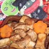 鶏肉と茄子のXO醤炒め