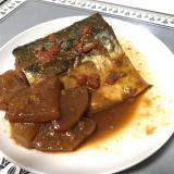 簡単!鯖の梅味噌煮