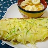 朝食に(/・ω・)/水菜チーズトースト☆