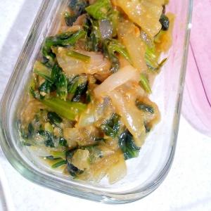 【糖質制限】小松菜と新玉ねぎの常備菜