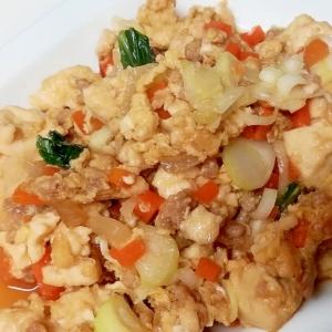 丼にしても美味しい!豆腐の炒り煮