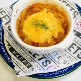 レンジ&トースターで時短!オニオングラタンスープ