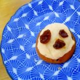 大人おやつ 酒粕&ゆず茶&レーズン クッキー焼き