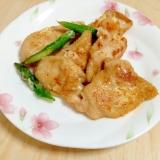 豚肉の一味マヨネーズ焼き