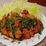 簡単ユーリンチー♪油淋鶏&手作りのタレ