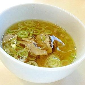 超簡単!コンソメでつくる ネギ豚スープ