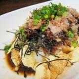 簡単ですぐにできます♪ごまの風味香る雷豆腐