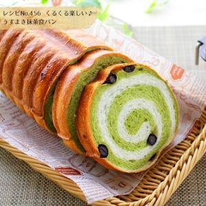 うずまき食パン【No.456】