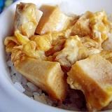 高野豆腐丼♪