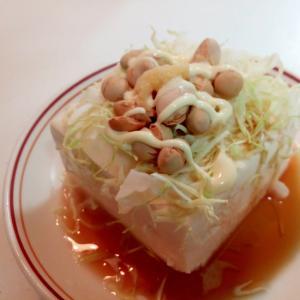 生姜香る 千切りキャベツと炒り大豆の冷奴
