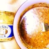 ハチミツと粒マスタードで美味しいソース***
