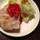 チルドシュウマイの野菜蒸し