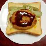 クリームコロッケパン【ほっこり☆お惣菜パン】