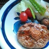 茹で野菜たっぷりハンバーグプレート