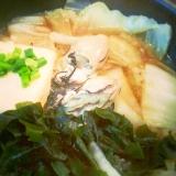 ひとり蒸し鍋♡海と野菜