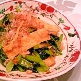 薄揚げ・小松菜の生姜炒め